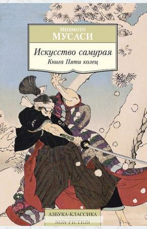Вера Васильевна Чаплина Фомка - белый медвежонок