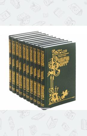 Скотт Собрание сочинений в 10 томах (комплект)