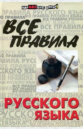 Ирина Валерьяновна Карнаухова Русь сказочная. Русские волшебные сказки