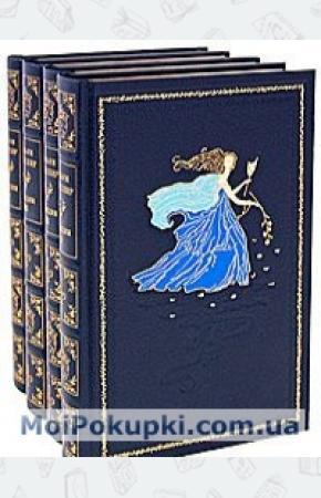 Шекспир Шекспир. Комедии. Комплект в 4 томах