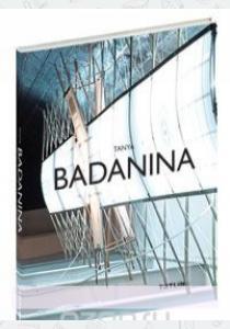 Таня Баданина / Tanya Badanina