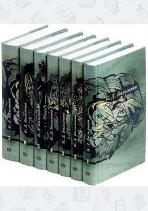 К. Д. Бальмонт. Собрание сочинений в 7 томах (эксклюзивное подарочное издание)