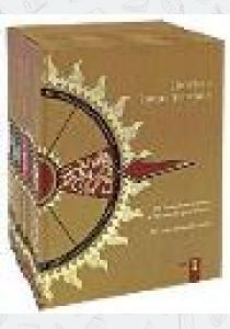 Детская энцикликлопедия. Компект в 10 томах