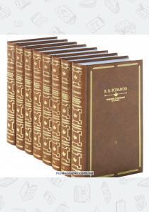В. В. Розанов. Собрание сочинений в 8 томах. 3 тома