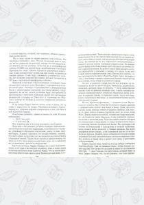 Клапка Джером Джером Избранные произведения (комплект в 3-х томах)