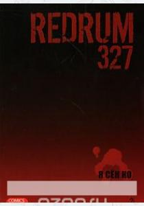 Redrum 327. Том 2