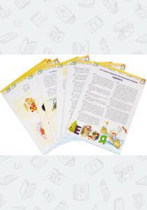 Как научить дошкольника читать