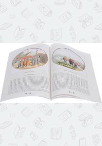 Пантилеева А.,М Картины нравов народов Российской империи, 978-5-7793-4804-1