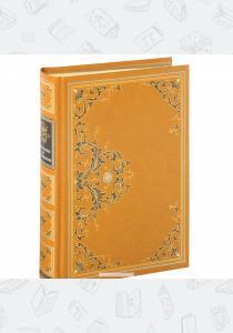 Томас Майн Рид Охотники за растениями (подарочное издание), 978-5-903542-43-7