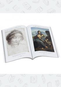 Андрей Астахов Юрий Андреевич  Астахов. Леонардо да Винчи, 978-5-7793-4087-8